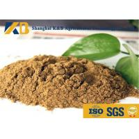 Best Healthy Brown Powder Fish Feed Additives Ensure Aquatic Animals Grow Faster wholesale