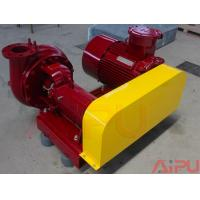 Best High flow rate drilling mud shear pump used in oilfield solids control wholesale