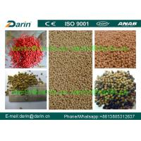 China Healthier Pet Food Extruder DARIN Floating Fish Feed / Dog Pellet / Processing Plant on sale