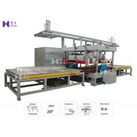 Buy cheap 75Kw Inflatable Welding Machine Press Board Installed With 5557 Sparking Device from wholesalers