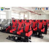 Best Large 4D Movie Theater , Electronic 4DM Motion Cinema Equipment wholesale