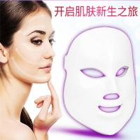 Best LED Mask For Face EMS Micro-current Anti Wrinkle Acne Removal Skin Rejuvenation Electric Facial Beauty Machine online wholesale