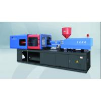 Best Drinking Water Cap Plastic Injection Molding Machine 40KW 237×68×165 cm wholesale