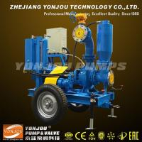 Quality mining pump project pan filter vacuum pump for gold mines wholesale