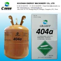 Buy cheap HFC Refrigerant GAS Environmental protection R404A Refrigerants from wholesalers