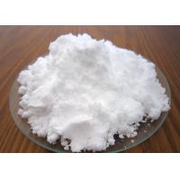 Best Silicon Dioxide Inkjet Receptive Coating CAS 7631 86 9 With Inorganic Surface Treatment wholesale