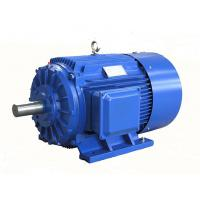 Best Cast iron Housing Motor Body Three Phase Asynchronous Motor For Machine Tools wholesale