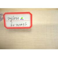 Buy cheap Nylon Filter Mesh / Nylon Bolting cloth / flexible and colourfull nylon mesh for from wholesalers