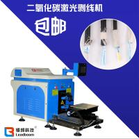 Best Scrap Wire Stripper Machine , Coaxial Cable Stripping Machine With Imported Laser Device wholesale
