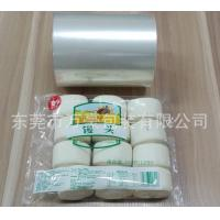 Quality BOPP/ CPP Highly Transparent Roll Film For Toasted Breads Gas Flush Packaging wholesale