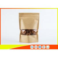Buy cheap Custom Resealable Kraft Paper Coffee Packaging Bags Ziplock Food Bag Pouch from wholesalers