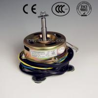 China Best selling CE approval AC fan motor for portable air cleaner on sale