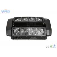 LED Mini 8-Eye Beam  / RGBW or white / Dual-Tilt  Spider beam Moving Head