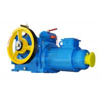 Best Elevator Parts / Elevator Geared Traction Machine / Vertical Horizontal wholesale
