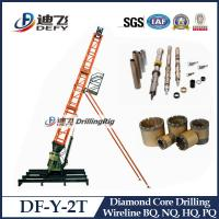Buy cheap DF-Y-2T Diamond Core Drilling Rig with Angle Adjustable Stand, Geological Drilling Rig, Wire-line Drilling Machine from wholesalers