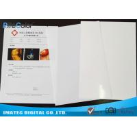 Best Ceramic White Medical X - ray Film / Laser Printer Film PET Based wholesale