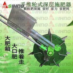 Buy cheap Manual Hand push fertilizer applicator machine from wholesalers