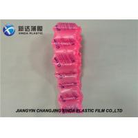 Best Shock Resistance Air Cushion System PE Film Rolls Air Filling Machine For Packing wholesale