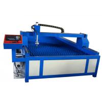 Buy cheap 1500 * 6000MM Table Type CNC Plasma Cutting Machine Cutting Speed 0-8000mm/min from wholesalers