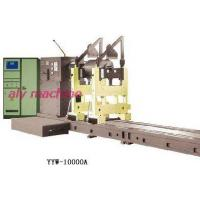 China Dynamic balancing machine on sale