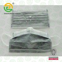 Best Antivirus 4-ply Non Woven Activated Carbon Dental Face Mask With Earloops wholesale