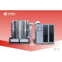Best PVD Chrome Plating Machine Arc Ion Plating And PVD Sputtering Deposition System wholesale