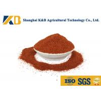 Best Brown Color Safe Steam Dried Fish Meal Powder Piggy Piglets Feed Additive wholesale