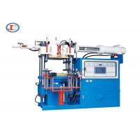 China Industrial  Horizontal Rubber Injection Molding Machine Silicone Feeding System on sale