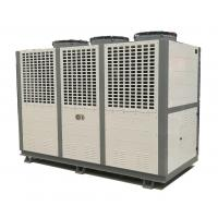 Buy cheap Air cooled screw chiller for industrial water chiller with bitzer screw type compressor, R404a from wholesalers
