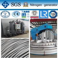 Best Fully Automatic Pressure Swing Adsorption Nitrogen Generation System wholesale