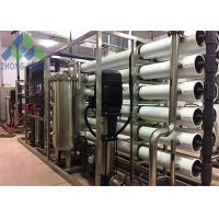 Best Industrial Reverse Osmosis Water Purification Machine For Pure Drinking Water wholesale