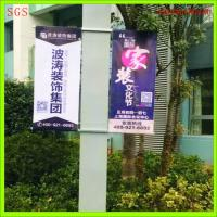 Best High Resolution Street PVC Vinyl Banners Double Side Eco - Friendly wholesale