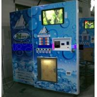 Ice Vending Machine for LCD advertising Screen