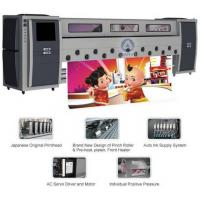 SY-3268D large format printer