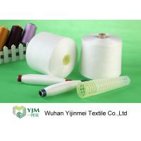 Best Smooth Plastic Tube Polyester Core Spun Yarn Good Evenness Easily Sewing wholesale