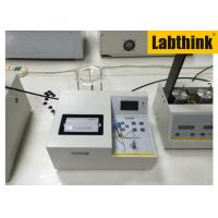 Best Electronic Oxygen Headspace Analyzer , Oxygen And Carbon Dioxide Analyzers HGA-02 wholesale