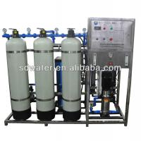 RO water pufication machine 500 LITER PER HOUR.jpg