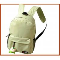 Cheap while color promotional backpack-polyester school bag-low price children bag for sale