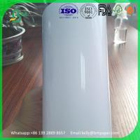 China H2 serials 225g 255g 325g high glossy printng paper for laser printer and inkjet printer on sale