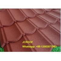 China Red Classic Steel Roof Shingles 0.4mm Thickness with Diversity Of Colors on sale