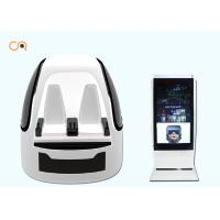 China 9D VR 360 Degree Flight Simulator Machine Virtual Reality With Rotation Function on sale