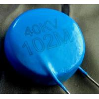 China High voltage ceramic disc capacitor CT81-40KV-DL32-F20-102M on sale