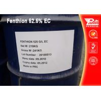 Best Fenthion 52.5% EC Pest Control Insecticides For Tea , Rice , Tobacco , Ornamentals wholesale
