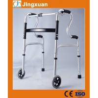 Multi-function Walker, Rollator
