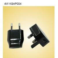 Best 12V to 5V Universal USB Power Adapter with Current 0.7A for Computer and Laptop wholesale