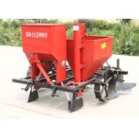 Best Model 2CM Potatoe Cultivators wholesale