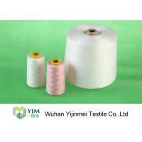Best 100 Spun Polyester Sewing Thread Knitting Yarn 60/2 3000 Yards , Z Twist Colored Yarn wholesale