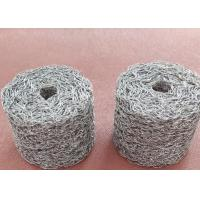 Best Compressed Wire Mesh Gaskets / Cushion / Amortization / Damping Gasket / Ring / Pad / Mattress / Seals wholesale