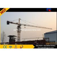Quality 8T Construction Lift Equipment , Hammerhead Tower Crane Two Angle Steel With Rib wholesale