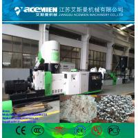 Best High Output Waste Plastic PP PE Film and Flakes Recycling waste plastic pelletizing machine wholesale